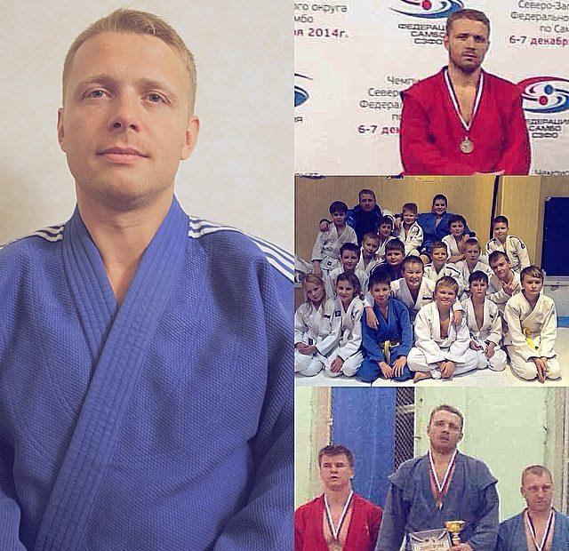 Олексюк Андрей Николаевич