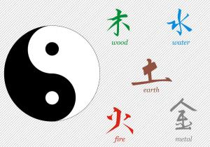 free-tai-chi-signs-vector-download-free-vector-art-stock-graphics